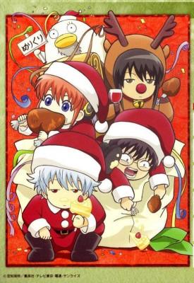 银魂圣诞节